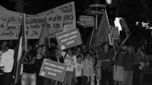Israël / Palestine : l'étincelle de la résistance