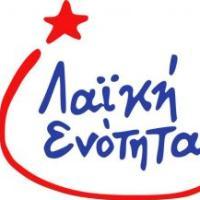"""[INTERVIEW] Grèce : Que défend """"l'Unité Populaire""""?"""