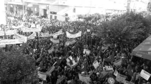 Grève générale à Sfax en novembre dernier