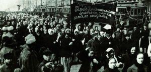 Manifestation de femmes ouvrières en 1917, Petrograd